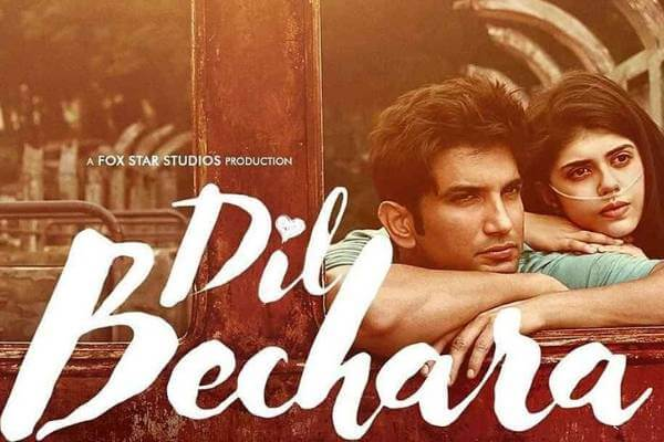 Dil Bechara First Look Poster