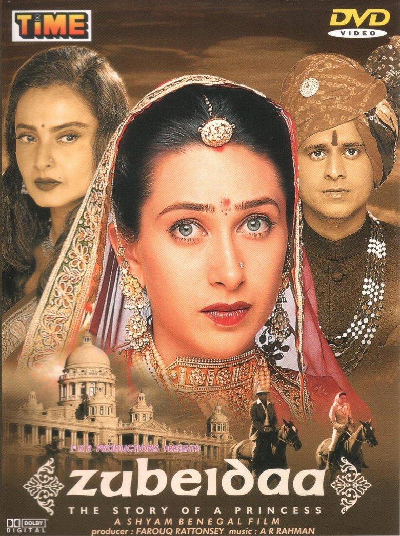 surekha sikri movies